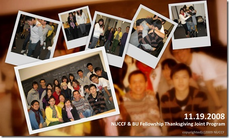 2008.11.19-NUCCFThxGiving