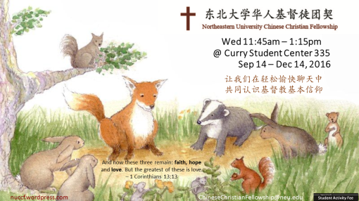 flyer for wednesday group (final).png